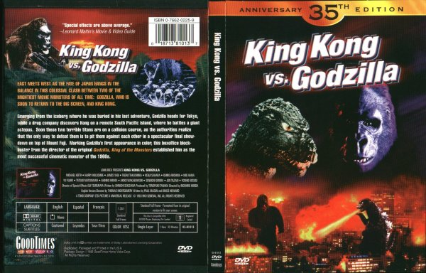 Lost Godzilla and King Kong film