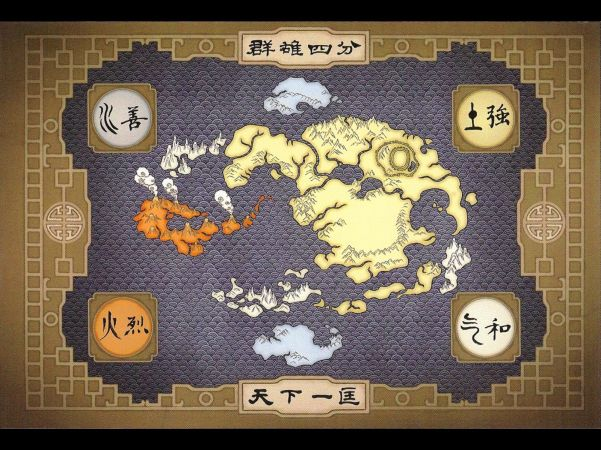 Avatar Map Epic Storytelling